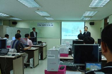 LH공사 대전 연수원 교육